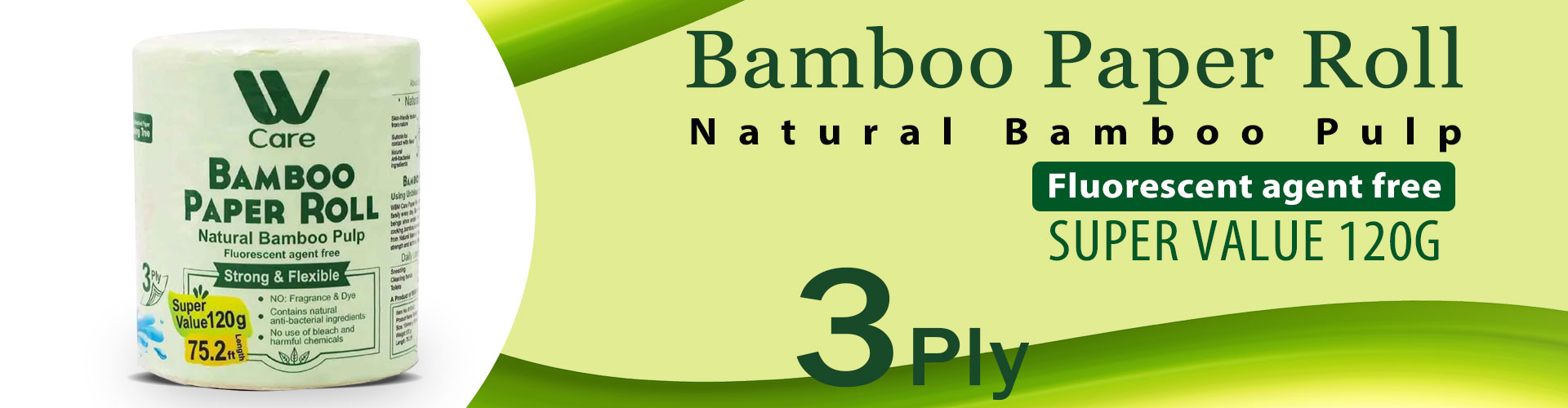 Bamboo Paper Roll
